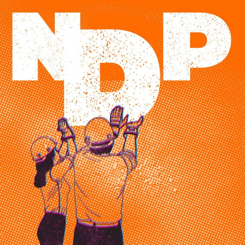 Transforming the NDP requires an Independent Approach